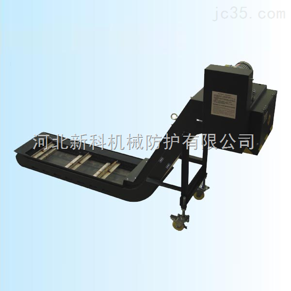 落地镗床链板式排屑机有机床链板式排屑机厂家