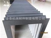 上海激光切割机风琴防护罩,北京激光切割机风琴防护罩,江苏激光切割机风琴防护罩