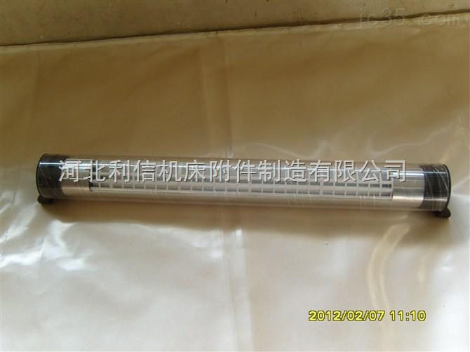 武汉大小型机床专用JY系列防水荧光工作灯,JL50F卤钨泡工作灯