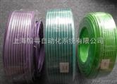 西门子ProfibusDP软电缆