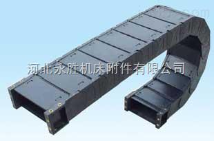 TL-3型全封闭塑料拖链