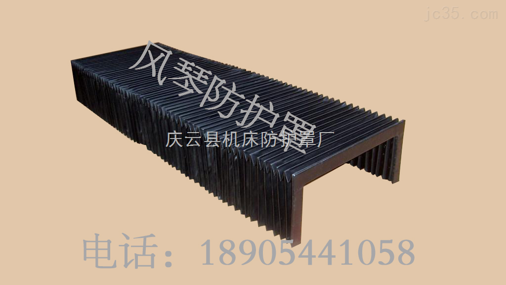 柔性风琴防护罩生产厂家