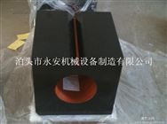 大理石方箱/大理石检验方箱/00级大理石检验方箱厂家直销