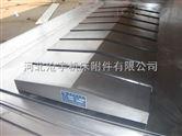 数控机床专用钢板伸缩防护罩,专业提供