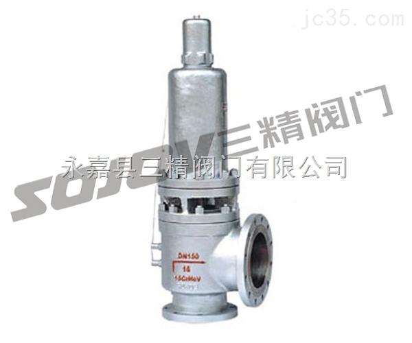 安全阀图片系列:A40Y带散热器弹簧全启式安全阀,高温安全阀,不锈钢安全阀