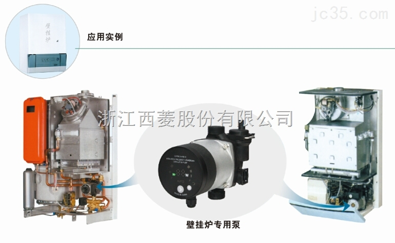 变频壁挂炉专用循环泵
