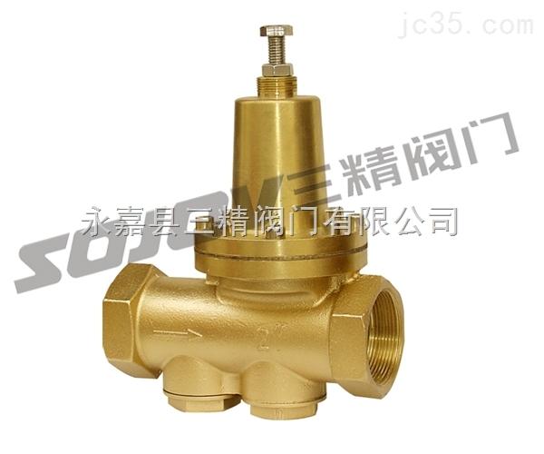 减压阀图片系列:200P型水用减压阀,黄铜安全阀,不锈钢减压阀