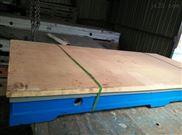 T型槽试验铸铁平台/铸铁校验平板/厂家直销现货不缺