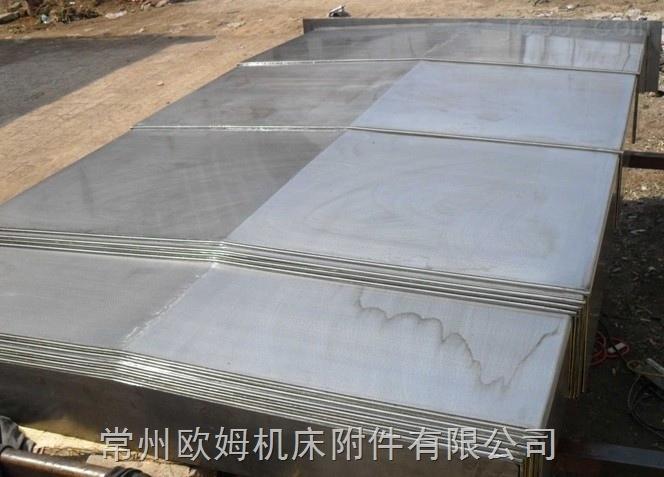 钢板护罩生产厂家