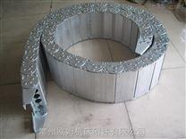 常州钢制拖链