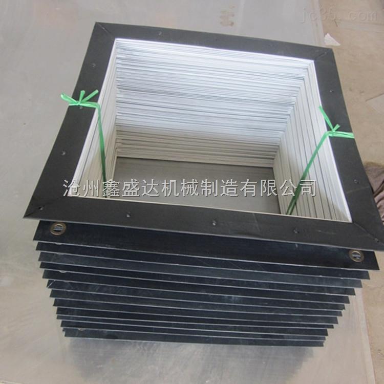 沈阳专业制作柔性式防护罩
