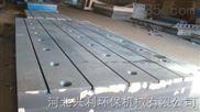 兴利HT200机床辅助工作台规格全现货供应