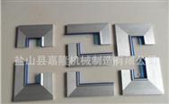 厂家定做机床异形刮屑板