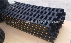 台州塑料拖链 桥式塑料拖链 渭南钢制拖链 钢厂拖链