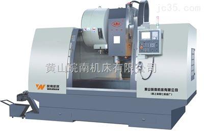VMC1475立式加工中心
