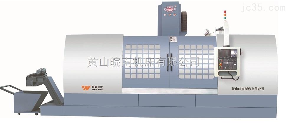 VMC1690 立式加工中心