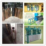 镇江池州竞技宝定位钻孔机全自动定位货架立柱扶手钻孔机