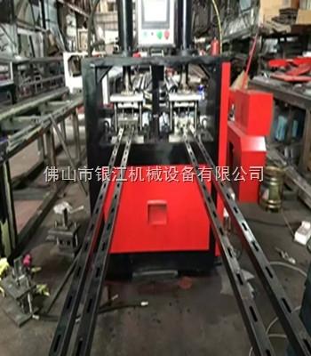 新款C型槽钢全自动定位数控高速冲孔机