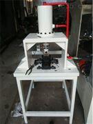 不锈钢冲孔机,不锈钢打孔机模具,不锈钢冲弧机养护