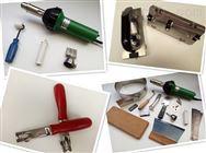 塑料热风焊枪,PVC地板塑料焊枪