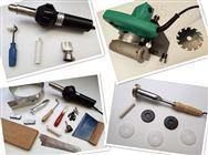 地板施工工具,塑胶地板手焊枪,地板焊枪销售部,运动地板焊机