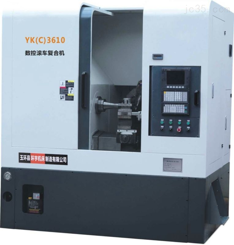 YK(C)3610数控滚齿机、滚车复合机