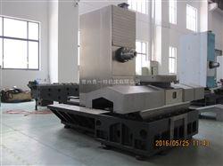 H50卧加光机(分度单工作台)