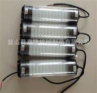 嘉隆厂家供应JY37防水荧光工作灯