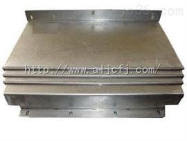 机床导轨防护罩 数控机床防护罩 伸缩防护罩