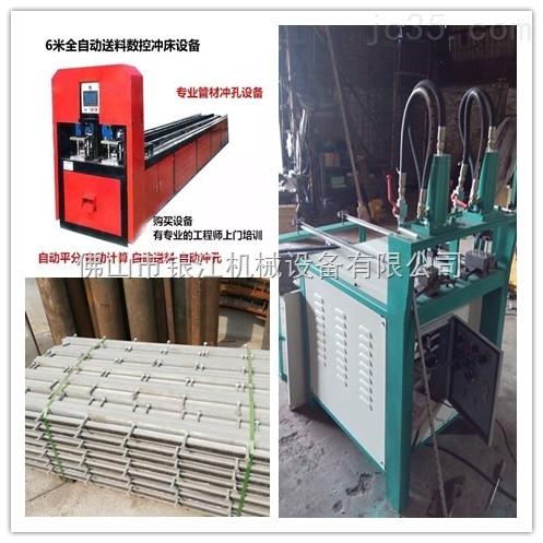 调兵山市锌钢护栏全自动冲孔机自动伺服送料货架冲孔机