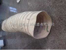 机械设备耐高温防尘软连接通风管