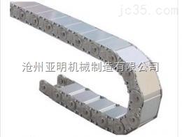 特价供应铣床桥式钢铝拖链
