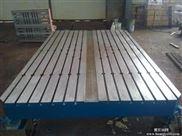 泊头供应3000*1500铆焊平台 铸铁焊接平台HT300基础平台