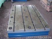 河北兴利T型铸铁平台铸铁平板规格全现货供应