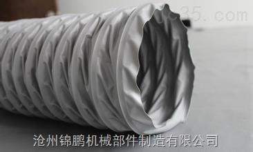 夹网布伸缩通风软管