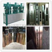 新余不锈钢防盗门锁多工位组合冲床性能在线咨询