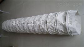 高性能机械设备帆布通风软连接 耐温帆布伸缩节