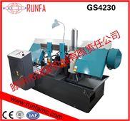 厂家供应GS4230全自动数控锯床  优质价廉