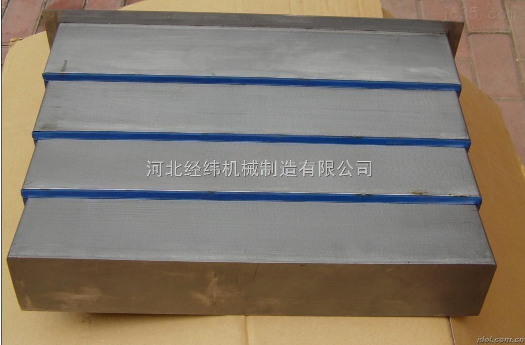 抗氧化防铁屑耐高温伸缩式钢板风琴防护罩