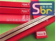 进口含钴白钢刀条板超硬白钢刀板甘洛县