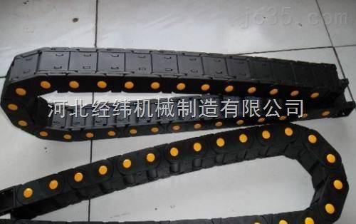 加工生产桥式尼龙塑料拖链