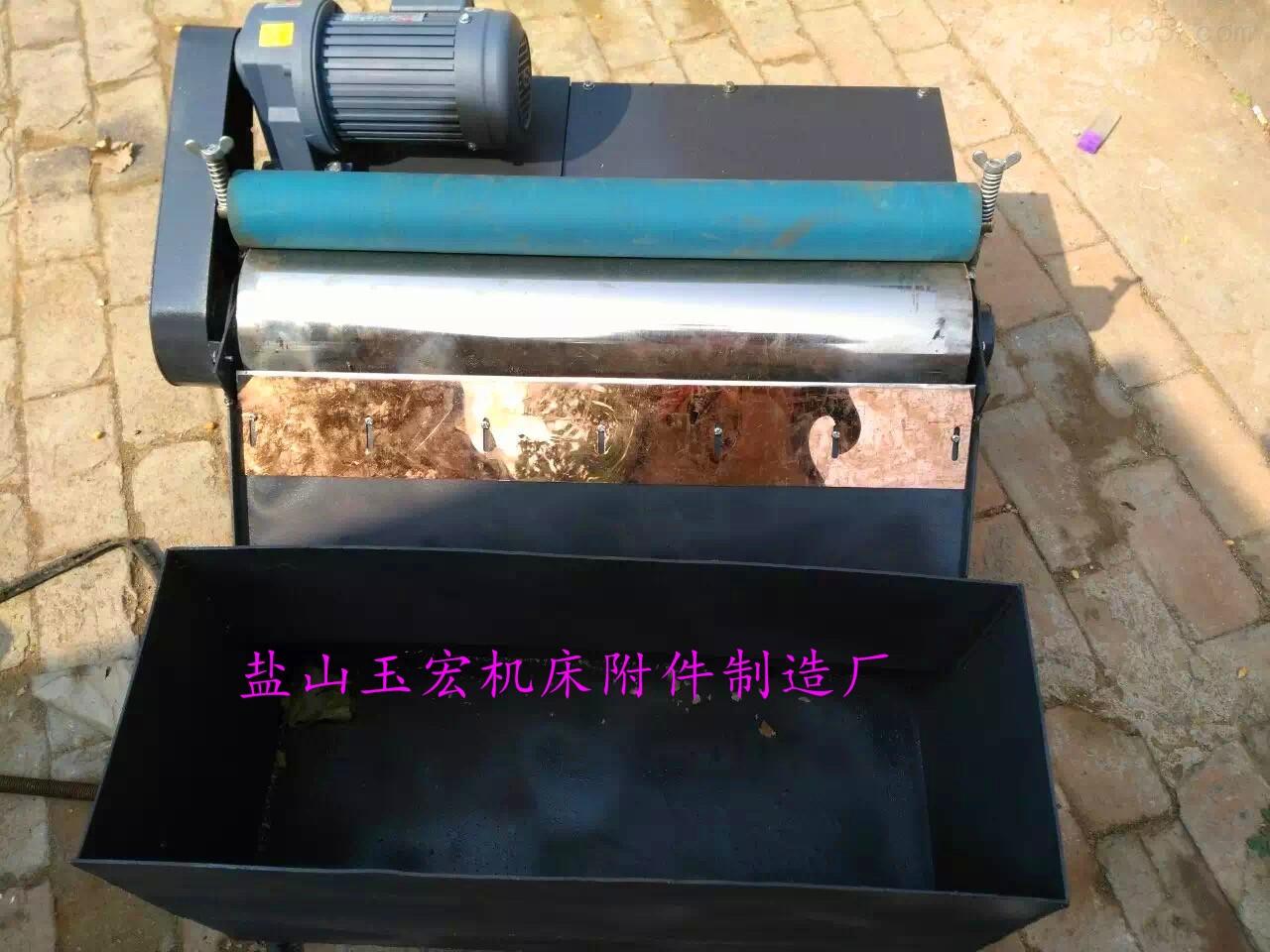 刀具磨床专用磁性分离器