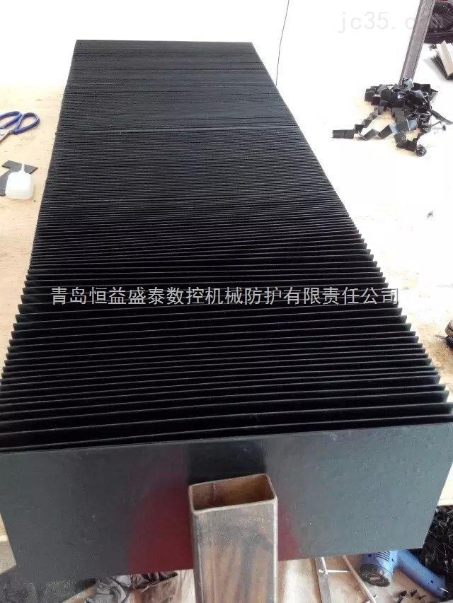 直线导轨防护罩