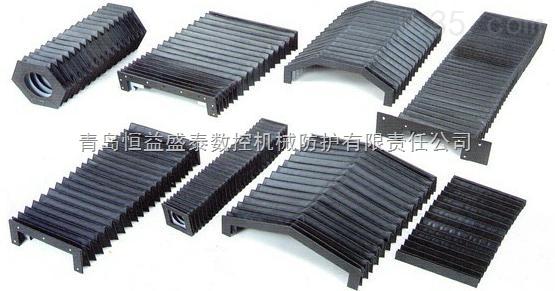 青岛风琴防护罩