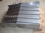 杭州友佳FMH-800卧式加工中心钢板防护罩
