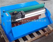 磁性排屑机 纸带过滤机 磁性分离器