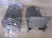 高端乐虎国际手机平台钢板防护罩