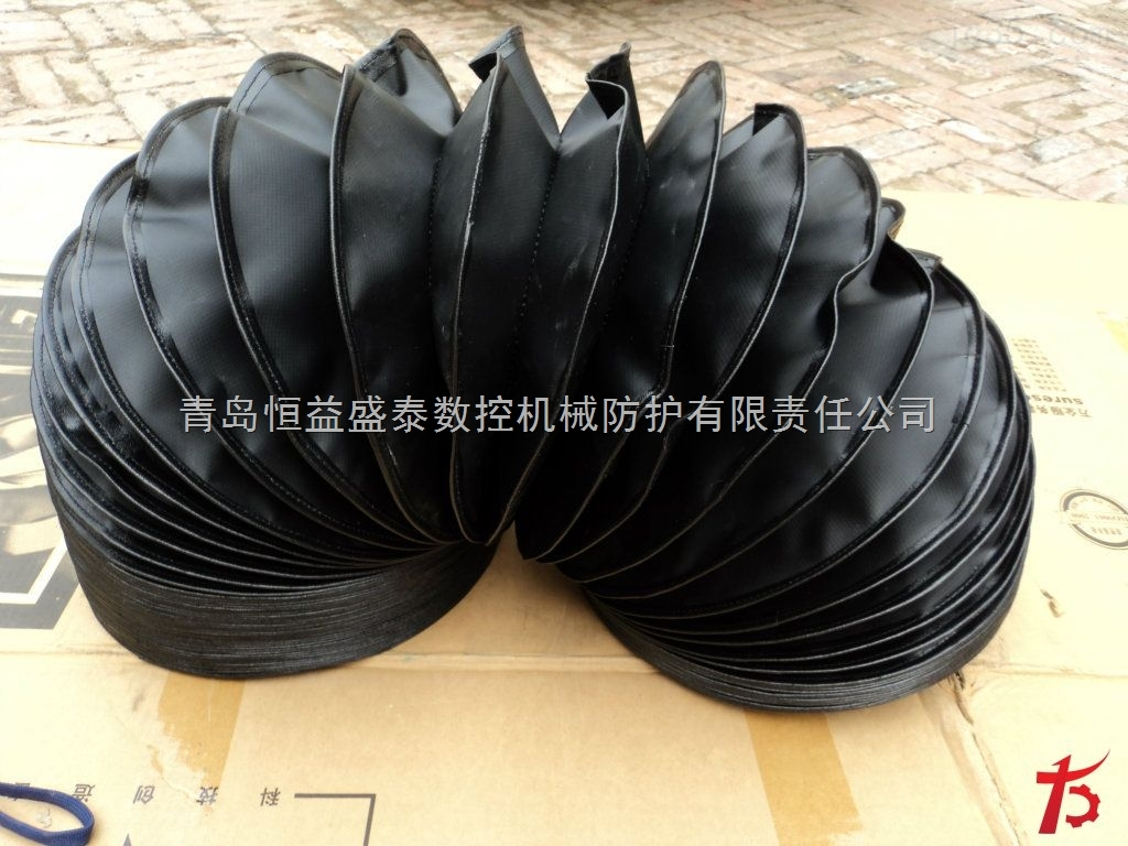 耐高温圆形防护罩