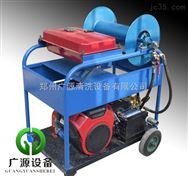 本田汽油机驱动24马力下水道疏通设备下水道排污排淤泥设备