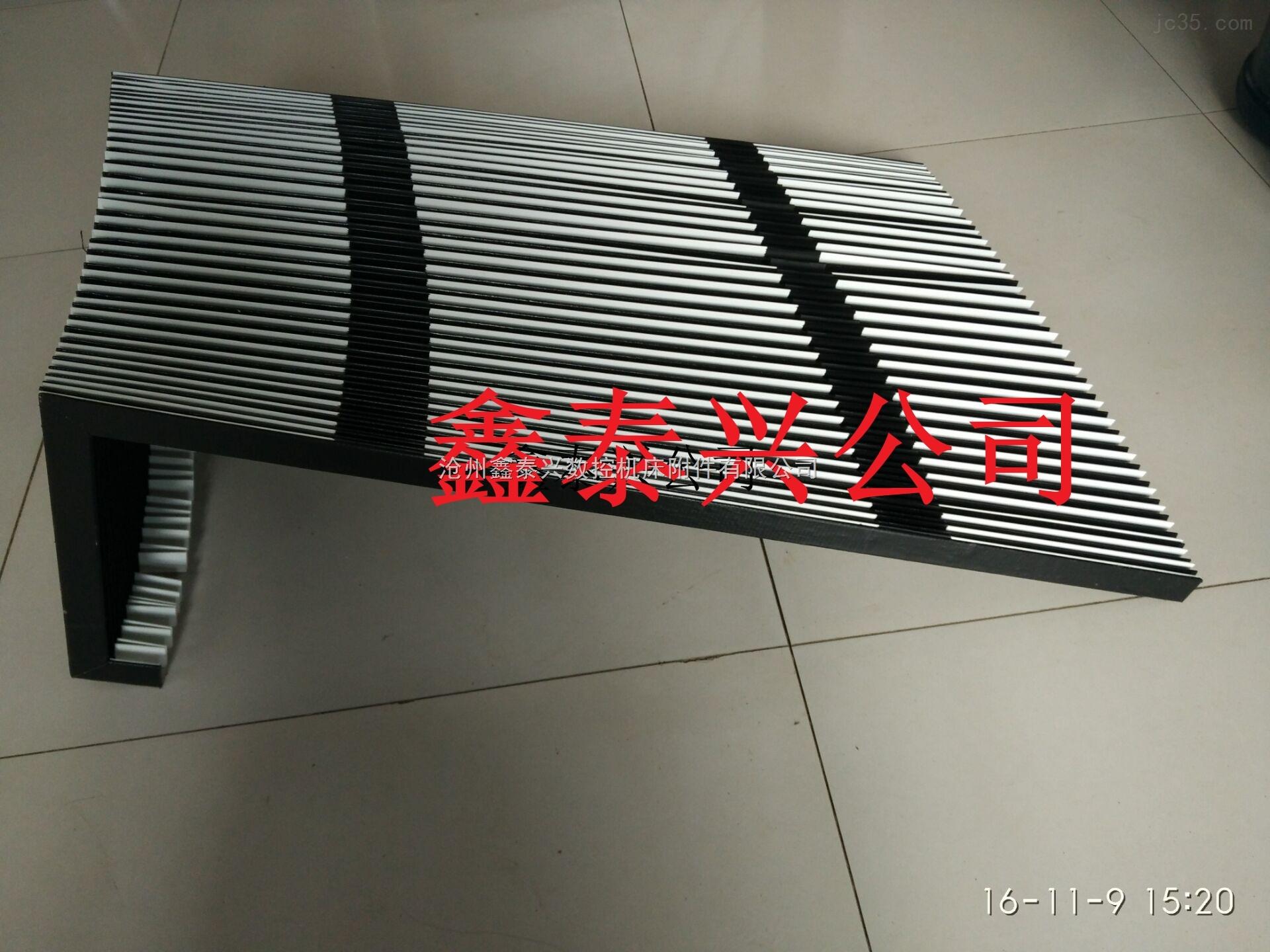 风琴式导轨式防护罩